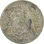 سکه شاباش مرغ عشق 1330 - VF30 - محمد رضا شاه