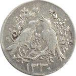 سکه شاباش مرغ عشق 1330 - VF25 - محمد رضا شاه