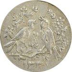 سکه شاباش مرغ عشق 1331 - VF35 - محمد رضا شاه