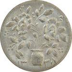 سکه شاباش گلدان 1338 - MS63 - محمد رضا شاه