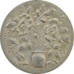 سکه شاباش گلدان 1338 - MS62 - محمد رضا شاه
