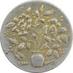 سکه شاباش گلدان 1339 (صاحب الزمان) - VF35 - محمد رضا شاه