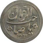 سکه شاباش صاحب زمان نوع دو 1333 (تاریخ دو رقمی) - MS64 - محمد رضا شاه