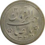 سکه شاباش صاحب زمان نوع دو 1333 (تاریخ دو رقمی) - MS63 - محمد رضا شاه