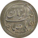 سکه شاباش صاحب زمان نوع دو 1334 - MS63 - محمد رضا شاه