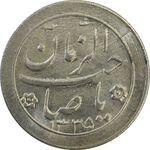 سکه شاباش صاحب زمان نوع دو 1335 - MS64 - محمد رضا شاه