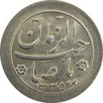 سکه شاباش صاحب زمان نوع دو 1335 - MS63 - محمد رضا شاه