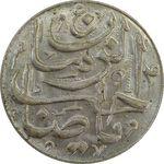 سکه شاباش صاحب زمان - نوع پنج - MS63 - محمد رضا شاه