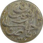سکه شاباش صاحب زمان - نوع پنج - AU58 - محمد رضا شاه