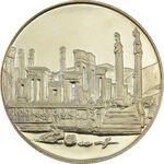 مدال نقره 100 ریال جشنهای 2500 ساله 1350 - PF64 - محمد رضا شاه