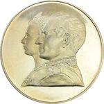مدال نقره 200 ریال جشنهای 2500 ساله 1350 - PF64 - محمد رضا شاه