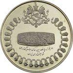 مدال نقره 75 ریال جشنهای 2500 ساله 1350 - PF64 - محمد رضا شاه