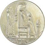 مدال یادبود جشن نوروز باستانی 1337 - MS65 - محمد رضا شاه