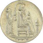 مدال یادبود جشن نوروز باستانی 1336 - EF45 - محمد رضا شاه