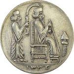مدال یادبود جشن نوروز باستانی 1336 - EF40 - محمد رضا شاه