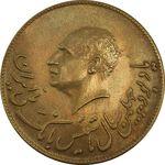 مدال برنز یادبود تاسیس بانک ملی 1347 - MS62 - محمد رضا شاه