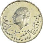 مدال نقره یادبود تاسیس بانک ملی 1347 - MS61 - محمد رضا شاه
