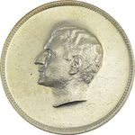مدال نقره منشور کوروش بزرگ 1350 - MS63 - محمد رضا شاه