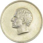 مدال نقره منشور کوروش بزرگ 1350 - AU55 - محمد رضا شاه