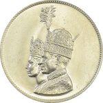 مدال نقره یادبود تاجگذاری 1346 - MS64 - محمد رضا شاه