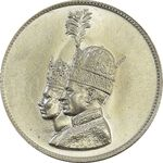 مدال نقره جشن تاجگذاری 1346 - MS63 - محمد رضا شاه