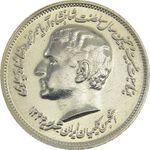 مدال نقره انجمن کلیمیان 1344 - AU58 - محمد رضا شاه