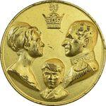 مدال آویزی تاجگذاری (سه رخ) - AU58 - محمد رضا شاه