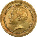 مدال برنز یادبود ارامنه ایران 1344 - AU50 - محمد رضا شاه