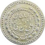 مدال امام رضا (ع) 1312 - EF40 - رضا شاه