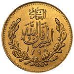 شاه امان الله خان پادشاه کشور افغانستان