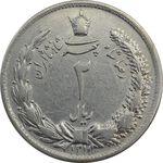 سکه 2 ریال 1311 (تاریخ مکرر) - EF40 - رضا شاه