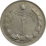 سکه 2 ریال 1313/0 (سورشارژ تاریخ) - MS63 - رضا شاه