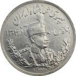 سکه 5000 دینار 1307 تصویری - MS62 - رضا شاه