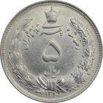 سکه 5 ریال 1310 - AU53 - رضا شاه