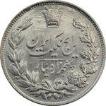 سکه 5000 دینار 1304 رایج - MS63 - رضا شاه