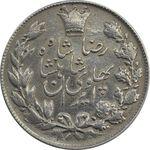 سکه 5000 دینار 1306 خطی - EF40 - رضا شاه