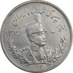 سکه 5000 دینار 1306L تصویری - MS60 - رضا شاه