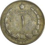 سکه 1 ریال 1322 - VF35 - محمد رضا شاه