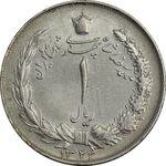 سکه 1 ریال 1322 - EF45 - محمد رضا شاه