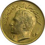 سکه 1 ریال 1354 یادبود فائو (طلایی) - MS62 - محمد رضا شاه