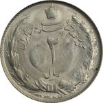 سکه 2 ریال 1323 - MS62 - محمد رضا شاه
