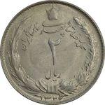 سکه 2 ریال 1323/2 (سورشارژ تاریخ) نوع دو - MS64 - محمد رضا شاه