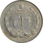 سکه 1 ریال 1323 - AU58 - محمد رضا شاه