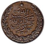 حبیب الله کلکانی پادشاه کشور افغانستان