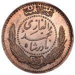 محمد نادر شاه پادشاه کشور افغانستان