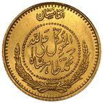 محمد ظاهر شاه پادشاه کشور افغانستان