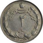 سکه 2 ریال 1347 - AU58 - محمد رضا شاه