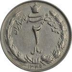 سکه 2 ریال 1349 - AU55 - محمد رضا شاه