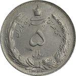 سکه 5 ریال 1322 - MS62 - محمد رضا شاه
