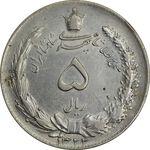 سکه 5 ریال 1322 - EF40 - محمد رضا شاه